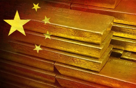 Economia_China (2)
