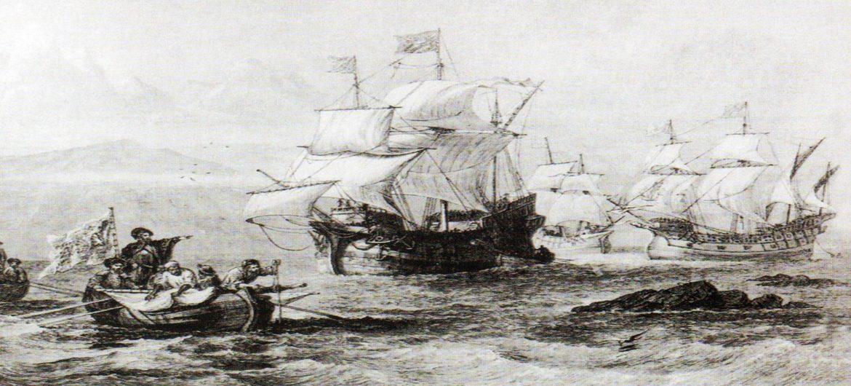 Expedición de Magallanes y Elcano