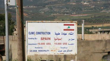 Letrero sobre la infraestructura en la que colaboran tropas españolas.