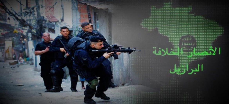 La Policía Federal brasileña detiene a 16 personas con la ayuda de la Guardia Civil