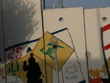Muro que separa Israel del Líbano en un territorio de gran presencia de Hezbollah